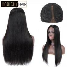 Парики из прямых синтетических волос morichy перуанские нереми
