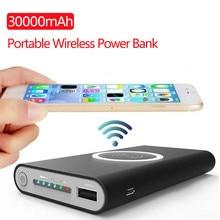 30000MAh Qi Wireless Charger Power Bank Fast ChargerแบบพกพาPowerbankชาร์จโทรศัพท์มือถือ
