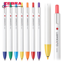 1 pçs japão zebra clickart push-tipo caneta aquarela wyss22 anti-auréola tingimento estudante mão conta pintura cor anti-seco gancho caneta