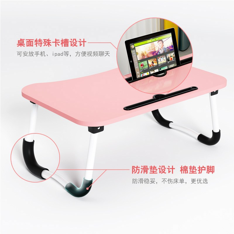 Eating Mini Table For IPad Folding Wood College Student Desk Multi-functional Girl'S Cool One-piece Bunk Family Dormitory