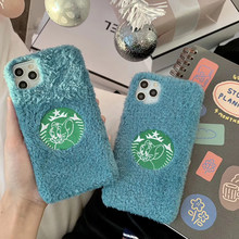 Hot 3D Embroidered Coffee mouse Tom and Jerr plush soft silicon phone case for iphone 11 Pro Max XS X XR 7 8 6 plus cover coque(China)