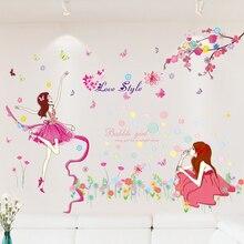 [shijuekongjian] Ballet Dancer Girl Wall Stickers Vinyl DIY Flowers Bubbles Mural Decal for Kids Room Baby Bedroom Decoration