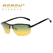 AORON Men's Polarized Sunglasses Day and Night Glasses Vison Multifunction Reduce Glare Goggles(China)