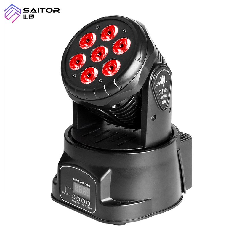Mini Seven 10w Small Moving Light RGBW Four-in-One LED Voice Stage Lights Wedding Equipment Manufacturers Supply Of Goods