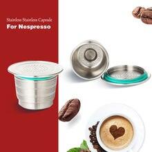 Капсула nespresso из нержавеющей стали многоразовая обновленная