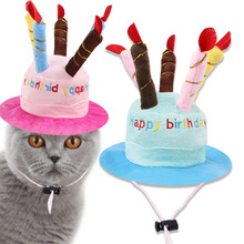 Cute Pet Cat Hat Cap Birthday Caps with Cake Candles Design Party Costume Headwear Accessory