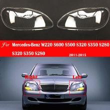 كشافات غطاء لمرسيدس بنز W220 S600 S500 S320 S350 S280 1998 ~ 2005 سيارة استبدال الجبهة رئيس السيارات قذيفة عدسة المصباح الأمامي