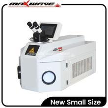 Новое поколение ювелирных изделий лазерная сварочная машина 200 Вт