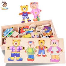 Little Bear Change Clothes Children's Early Education Wooden Jigsaw Puzzle Dressing Game Baby Wooden Puzzle Toys flyingtown montessori teaching aids balance scale baby balance game early education wooden puzzle children toys