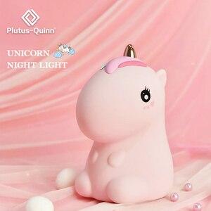 Image 1 - مصباح ليلي LED من السيليكون على شكل وحيد القرن وديناصور جديد لعام 2020 لهدايا الأطفال مصباح ليلي ملون لغرفة النوم وضوء لمس للأطفال