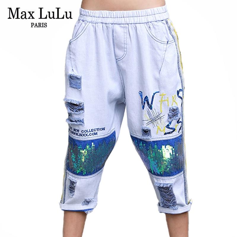 Max LuLu 2020 Summer Korean Fashion Ladies Vintage Patchwork Jeans Womens Ripped Denim Trousers Female Loose Elastic Harem Pants