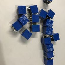 G8ND-2UK-12VDC ручной тормоз реле стеклоподъемника реле G8ND-2UK синий, не свежий внешний вид, проверка качества гарантия работы