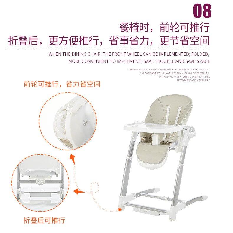 Hf2d48728e6884cf68e70156fe078e610b Child dining chair electric coax baby artifact baby rocking blue chair child dining chair multifunctional baby rocking chair
