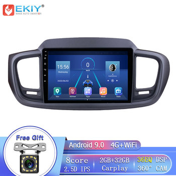 EKIY 8Core 4G LTE IPS DSP Android 9.0 For KIA Sorento 3 2014-2017 Car Radio Multimedia Player GPS Navigation Stereo DVD Headunit image