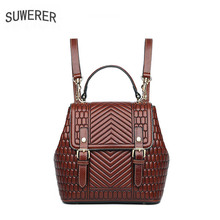 SUWERER New Women Genuine Leather bags Fashion embossing bag top cowhide women backpack tote big bag women leather backpabk