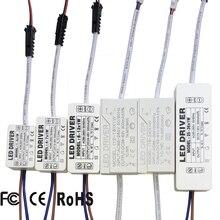 Controlador LED de 300 MA, 1 W, 3 W, 5 W, 7 W, 12 W, 18 W, 20 W, 25 W, 36 W, Unidad de suministro de energía LED, AC85-265V transformadores de iluminación para luces LED