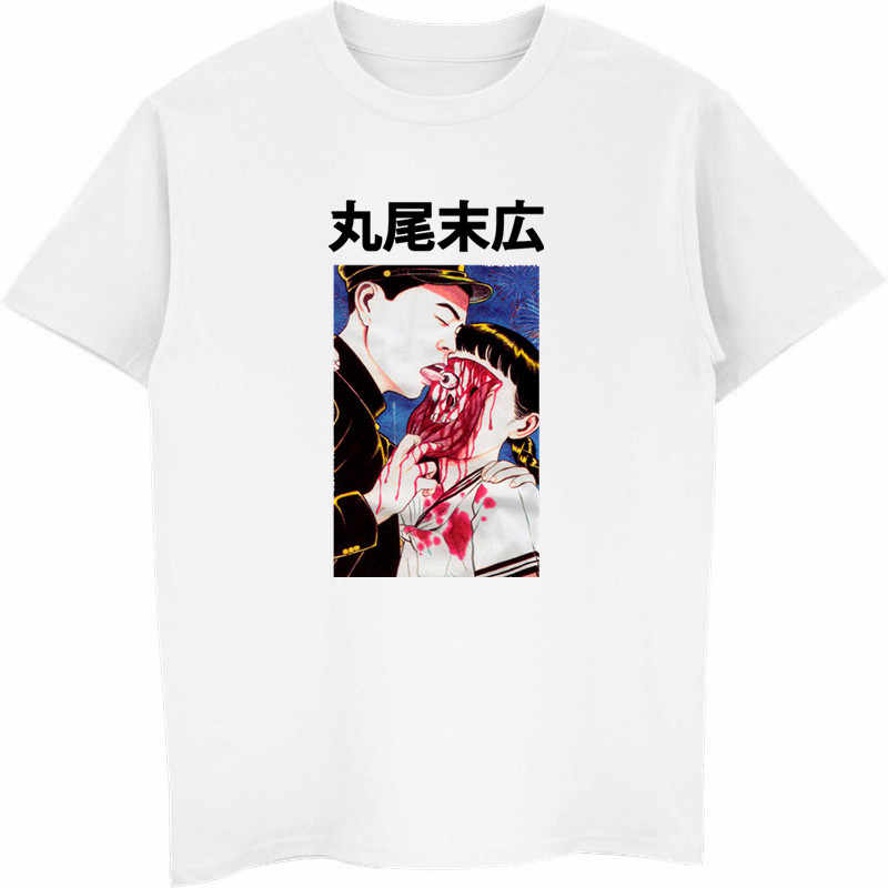 "Bulbo oculare leccare Suehiro Maruo ""japan Anime Manga Horror Auge Junji Ito T Shirt uomo T-shirt in cotone T-shirt divertenti top Streetwear"