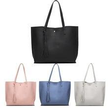 Сумка-тоут женская с кисточками, однотонная вместительная сумочка на плечо для покупок, #35