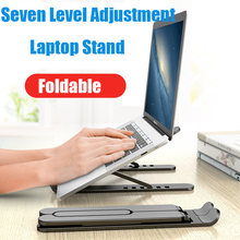 Портативная подставка для ноутбука macbook pro складная нескользящий