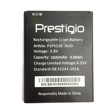 2pcs NEW Original 2600mAh psp5530 battery for Prestigio Grace Z5 High Quality Battery+Tracking Number