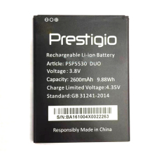 NEW Original 2600mAh psp5530 battery for Prestigio Grace Z5 High Quality Battery+Tracking Number