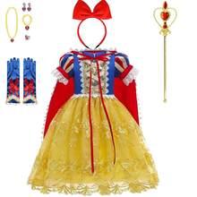 Princesa branca de neve da categoria superior vestir-se para as meninas de fadas crianças trajes de manga puff com capa longa festa aniversário da criança vestido extravagante