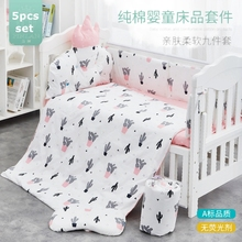 5pcs INS Nordic Crown Cotton Crib Bumper Baby Bed Side Protector Baby Cot Beddings Kit Removable Washble Bedding Set