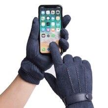 Прямые поставки от производителя, зимние мужские перчатки из микрофибры, ветрозащитные теплые перчатки, противоскользящие перчатки