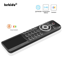 MT1 Wireless Fly Air Mouse 2.4G Support For Backlit Gyro IR Learning with MIC for X96 H96 MAX TV Box Smart Voice Remote Control