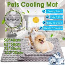 Коврик для собак охлаждающие летние с мягкой подкладкой коврик