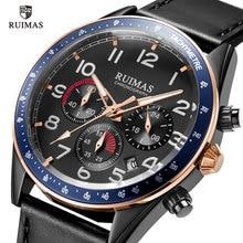 RUIMAS Luxury Quartz Watches for Men Military Leather Strap Chronograph Wristwatch Man Top Brand Sports Watch Relogios Clock 574 стоимость