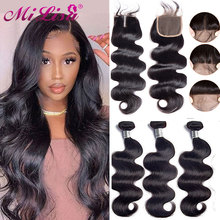 Body Wave Bundles With Closure Human Hair Extention Bundles With Closure Brazilian Hair Weave Bundles With Closure and 3 Bundles