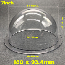 7 인치 아크릴 광학 볼 보안 카메라 하우징 투명 캡 방수 두꺼운 돔 커버 클리어 컬러 180mm 직경 93.4mm 높이