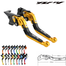 cnc thumb wheel roller motorcycles brake clutch lever adjustable aluminum for yamaha yzf r1 r1m r1s 2015 2018 2016 2017 For Yamaha YZF R1/R1M/R1S 2015 2016 2017 2018 CNC Extendable Folding Motorcycle Brake Clutch Levers