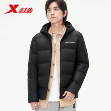 881429199126 Xtep men sports down jacket 2019 winter new hooded warm and windproof casual