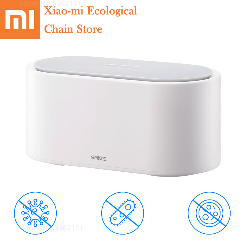Xiaomi Drying UVC Disinfection Machine Ultraviolet Germicidal Sterilizer Remove Mildew Deodorizer Dehumidify For Daily Supplies