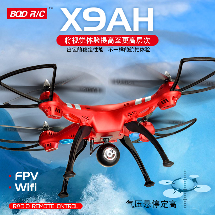 Cypress Procida Bqd R/C X9ah Large Quadcopter WiFi Real-Time Transmission Pressure Set High Unmanned Aerial Vehicle