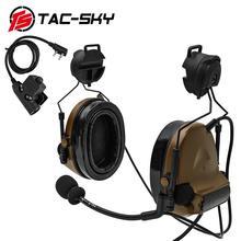 TAC-SKY COMTAC II helmet bracket silicone earmuffs noise reduction pickup military tactical headset and walkie-talkie PTT U94PTT