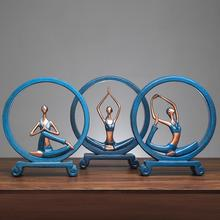 Creative Yoga Girl Character Figurines Resin Ornaments Furnishing Crafts Gift Living Room Art Home Office Decoration Accessories