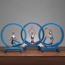 Yaratıcı Yoga kız karakter figürleri reçine süsler mobilya el sanatları hediye oturma odası sanat ev ofis dekorasyonu aksesuarları