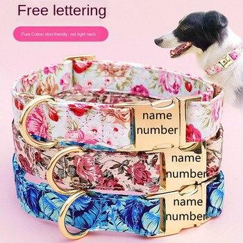 Dog collar lettering anti-lost dog brand Teddy small dog dog medium dog golden hair large dog pet dog collar