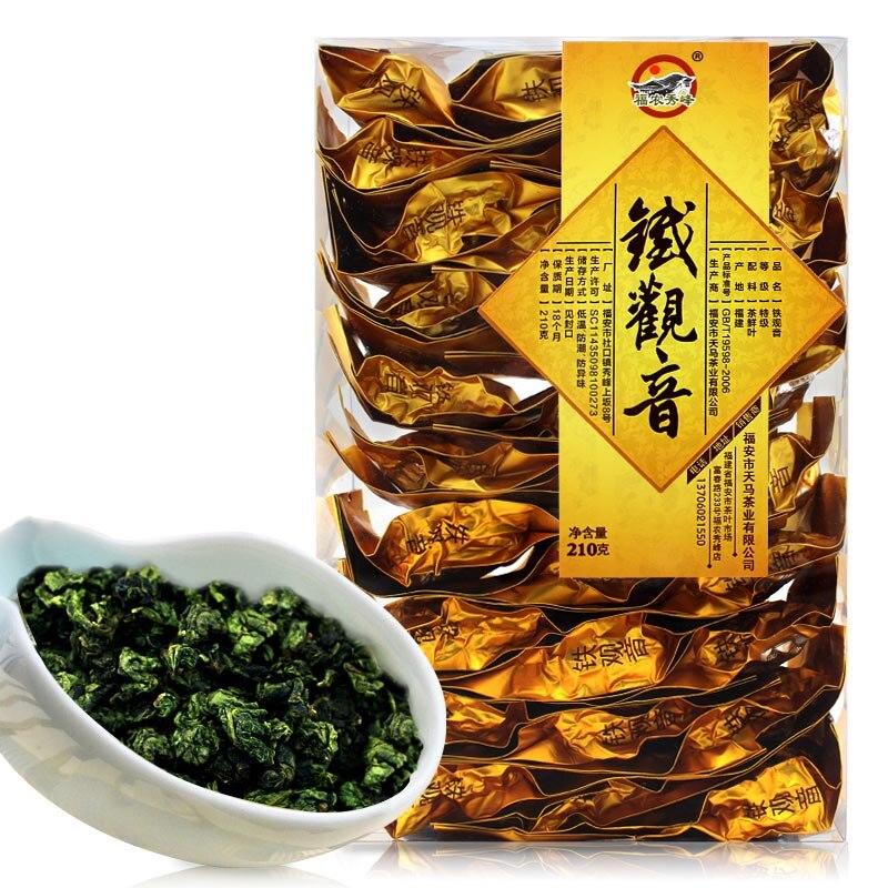 210g High Quality Oolong Tea Tie Guan Yin