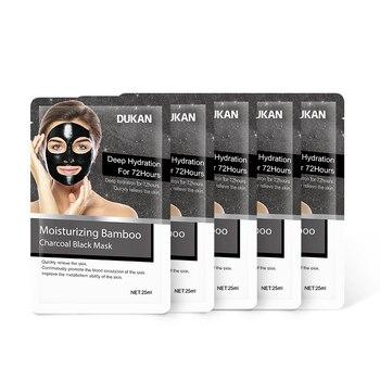 7pcs Sheet Mask  Moisturizing  Oil-control mask clean pore facial masks  face Skin Care Mask Dukan Brand Whole Sale masks avene c54571 skin care mask strengthen moisturizing nutrition facial