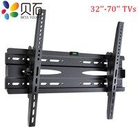 BEISHI TV supporti da parete staffa inclinabile regolabile per TV LCD LED 32-70 pollici VESA Max 600x400mm peso di carico supporto TV 75kg