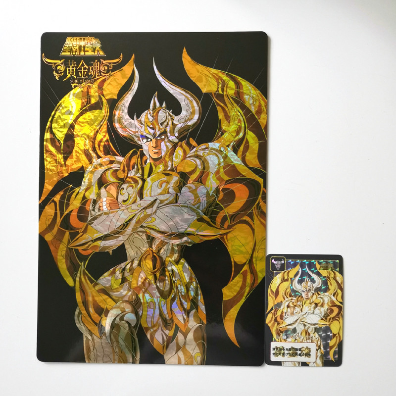 12pcs/set Saint Seiya 25.8*17.7cm Golden Zodiac Toys Hobbies Hobby Collectibles Game Collection Anime Cards Limit Free Shipping