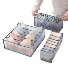 3PC bielizna pudełko do przechowywania biustonoszy kreatywne skarpetki przegródka do szafy Box Organizer szuflady