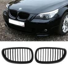 2 шт. матовая Черная передняя почечная Спортивная решетка гриль для BMW E60/E61/M5 2003-2009 Авто стиль автомобиля внешняя модификация дропшиппинг