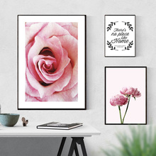 Nordic Simple Decoration Home Rose Oil Painting Flower Wall Art Canvas Living Room Hanging Picture Frameless