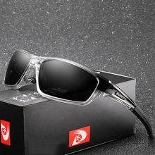 Очки для велоспорта солнцезащитные очки поляризационные спорта
