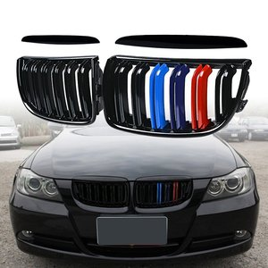 Front Kidney Grill Double Slat